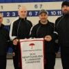 2014 Travelers Curling Club Men's Champs